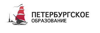 logo peterburg edu